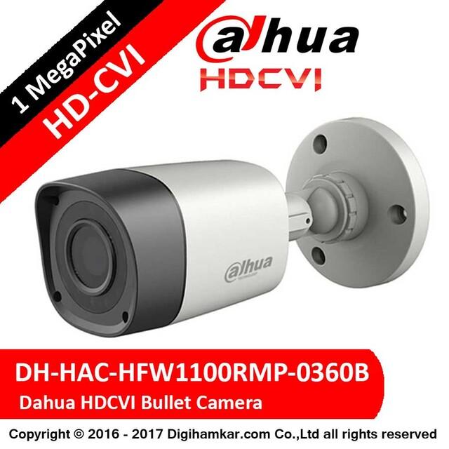 دوربين مداربسته آنالوگ بولت داهوا HD-CVI مدل DH-HAC-HFW1100RMP-0360B