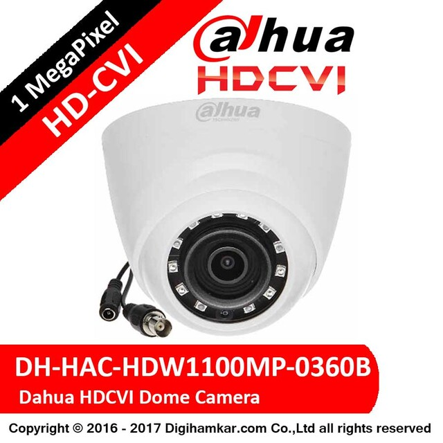 دوربين مداربسته HD-CVI دام داهوا مدل DH-HAC-HDW1100MP-0360B