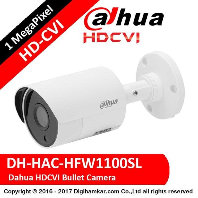 دوربين مداربسته آنالوگ بولت داهوا HD-CVI مدل DH-HAC-HFW1100SL