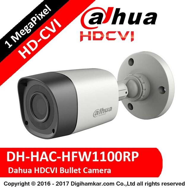 دوربين مداربسته آنالوگ بولت داهوا HD-CVI مدل DH-HAC-HFW1100RP