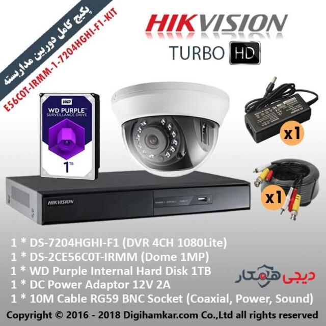 پکیج کامل دوربین مداربستهTurboHD هایک ویژن اقتصادی KIT-7204HGHI-F1-1-E56C0T-IRMM