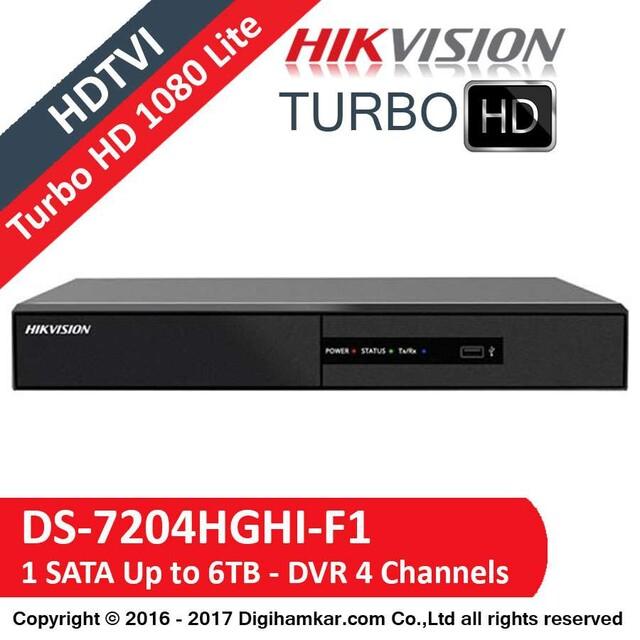 ضبط کننده ویدیویی دیجیتال DVR هایک ویژن مدل DS-7204HGHI-F1