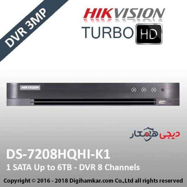 ضبط کننده ویدیویی دیجیتال DVR هایک ویژن مدل DS-7208HQHI-K1