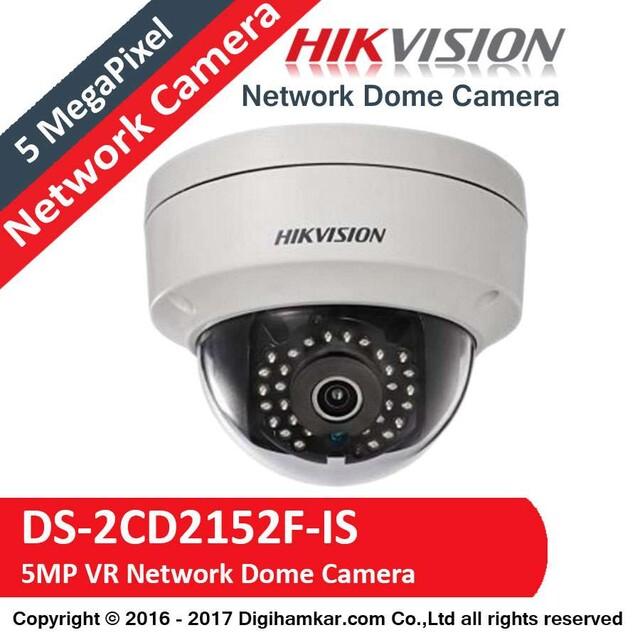 دوربین مداربسته تحت شبکه دام هایک ویژن مدل DS-2CD2152F-IS
