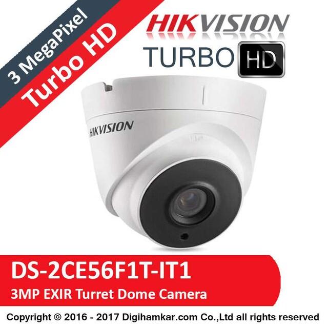 دوربین مداربسته TurboHD دام هایک ویژن مدل DS-2CE56F1T-IT1