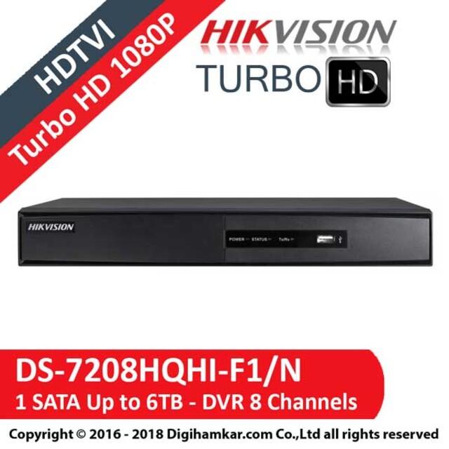 ضبط کننده ویدیویی دیجیتال DVR هایک ویژن مدل DS-7208HQHI-F1/N