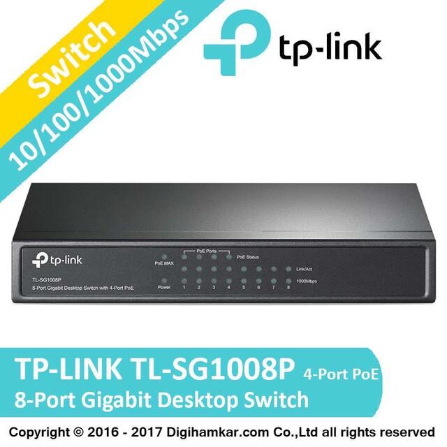 سوييچ تی پی لینک 8 پورت مدل TL-SG1008P