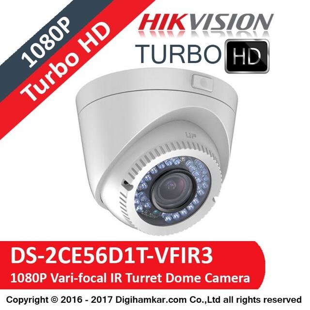 دوربین مداربسته TurboHD دام هایک ویژن وری فوکال مدل DS-2CE56D1T-VFIR3
