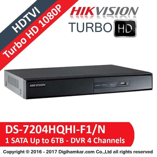 ضبط کننده ویدیویی دیجیتال DVR هایک ویژن مدل DS-7204HQHI-F1/N