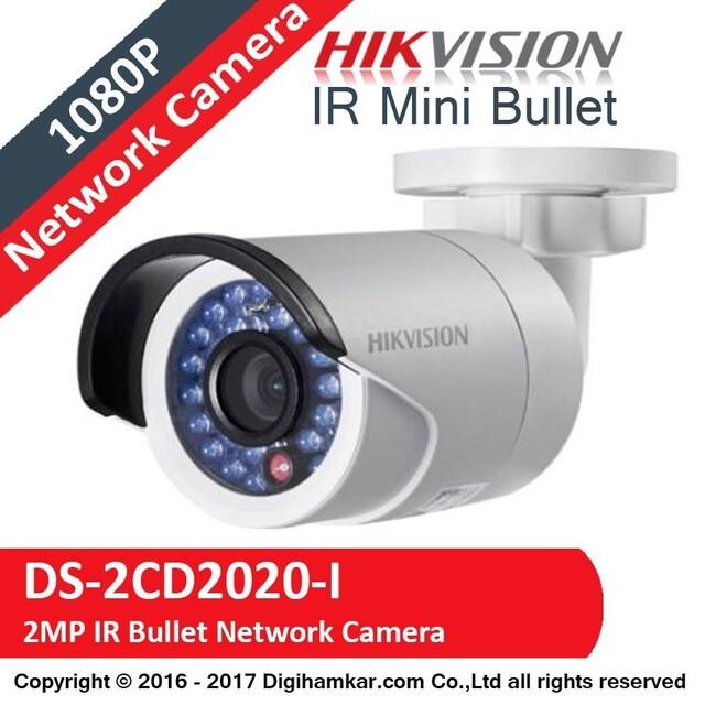 دوربین مداربسته تحت شبکه بولت هایک ویژن مدل DS-2CD2020F-I