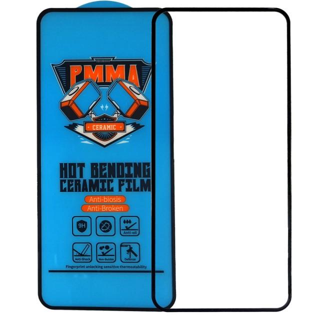 محافظ صفحه نمایش سرامیکی PMMA سامسونگ A51