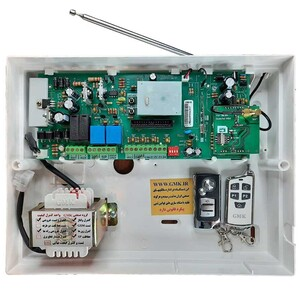 GMK M1 SimCard Security System (2)