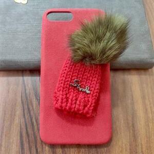 Shadilu Fantasy Hat Design Case For Apple iPhone 7-8 (1)