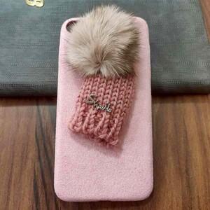 Shadilu Fantasy Hat Design Case For Apple iPhone 7-8 (3)