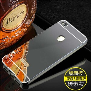 Mirror Glass Case For Huawei P8 Lite 2017 (4)