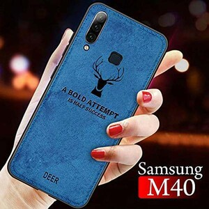 Cloth Texture Deer Case For Samsung Galaxy A20s (5)