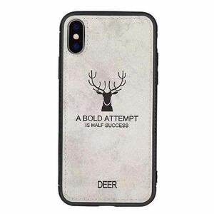 Cloth Texture Deer Case For Samsung Galaxy M10 (1)