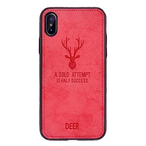 Cloth Texture Deer Case For Samsung Galaxy A2 Core (4)
