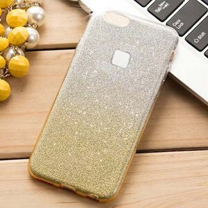 Insten Gradient Glitter Case Cover For Huawei P8 Lite 2017 (1)