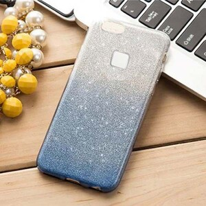 Insten Gradient Glitter Case Cover For Huawei P8 Lite (4)