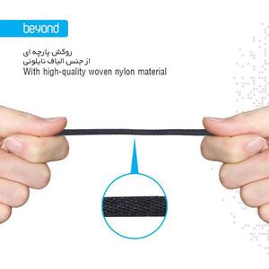 کابل-تبدیل-USB-به-USB-C-بیاند-مدل-BA-512
