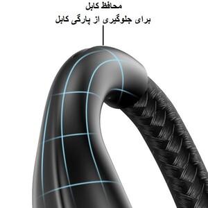 Baseus Horizontal Data Cable (2)