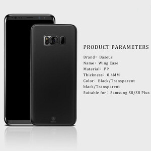 Baseus Wing Case for Samsung Galaxy S8 (2)