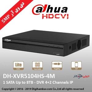XVR5104HS-4M