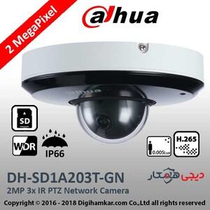 داهوا مدل DH-SD1A203T-GN