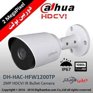 داهوا مدل DH-HAC-HFW1200TP