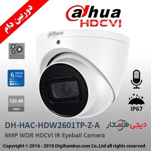 داهوا مدل DH-HAC-HDW2601TP-Z-A