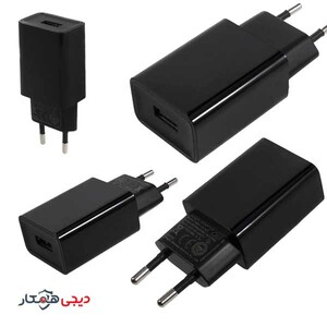 Xiaomi-MDY-03-AF-Wall-Charger