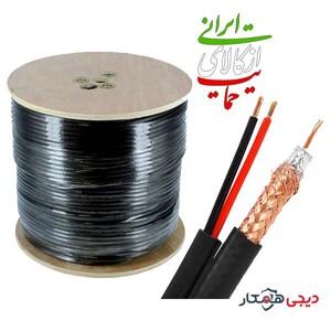 کابل-کواکسیال-ترکیبی-RG59-ایرانی
