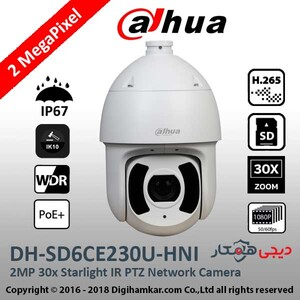 داهوا مدل DH-SD6CE230U-HNI