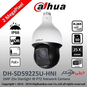 داهوا مدل DH-SD59225U-HNI