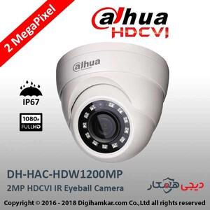داهوا مدل DH-HAC-HDW1200MP
