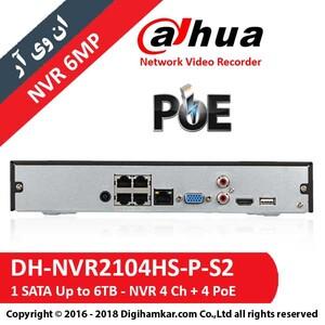 NVR-DH-NVR2104HS-P-S2