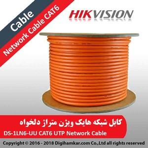 کابل-شبکه-هایک-ویژن-متری-DS-1LN6-UU
