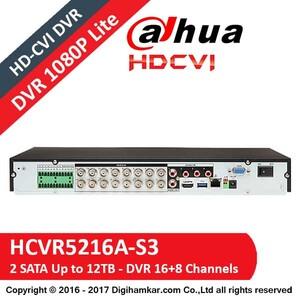 Dahua–HCVR5216A-S3