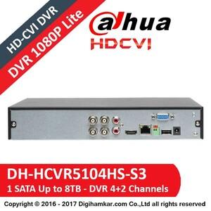 Dahua–DH-HCVR5104HS-S3