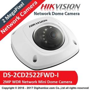 hik DS–2CD2522FWD-I