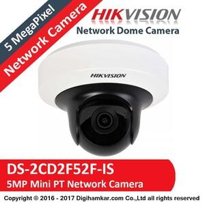 hik-DS–2CD2F52F-IS