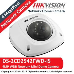 hik-DS-2CD2542FWD-IS