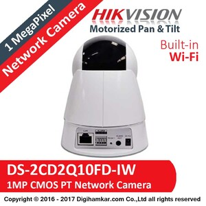 hik–DS-2CD2Q10FD-IW