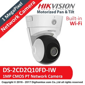 hik—DS-2CD2Q10FD-IW