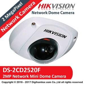 hik-DS-2CD2520F