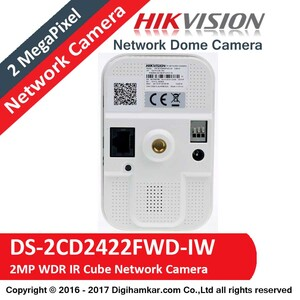 Hikvision-DS-2CD2422FWD-IW