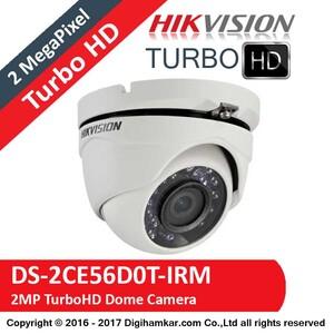 hik-DS-2CE56D0T-IRM