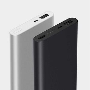 Xiaomi-Mi-Power-Bank-2-PLM02ZM-10000-2