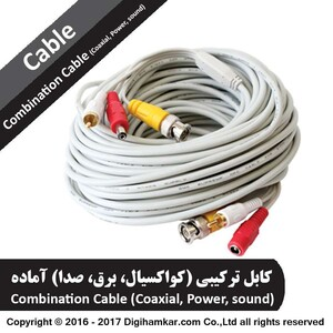 Cable-CoaxialPowerAdiuo-1